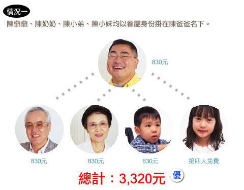ID-1002185511.jpg